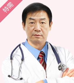 妇科医生姜卫周