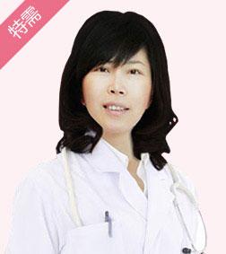北京妇产医院主任医师史樱