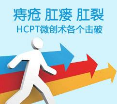 HCPT����